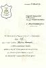 Przekazanie książki ze Szkoły Podstawowej nr 1 w Świnoujściu  - 16.05.2017