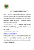 Pilne informacje w związku z pandemią koronawirusa